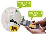 【在庫限り】 REX-BTWATTCH1 Bluetoothワットチェッカー