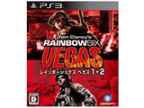 ユービーアイ・ザ・ベスト レインボーシックス ベガス1+2 【PS3ゲームソフト】
