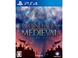 【在庫限り】 GRAND AGES MEDIEVAL (グランドエイジ メディーバル) 【PS4ゲームソフト】