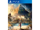 【在庫限り】 アサシン クリード オリジンズ 【PS4ゲームソフト】