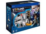 【在庫限り】 スターリンクバトル・フォー・アトラス スターターパック 【PS4ゲームソフト】