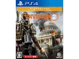 ディビジョン2 ゴールドエディション 【PS4ゲームソフト】 ※オンライン専用
