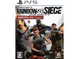 レインボーシックス シージ YEAR6デラックスエディション 【PS5ゲームソフト】