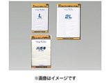 デジタルプリント用スリーブ(2L)
