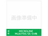 【純正】 SZ-117431 インクリボン