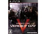 【在庫限り】 ARMORED CORE VERDICT DAY(アーマード・コア ヴァーディクトデイ)通常版 【PS3ゲームソフト】