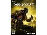 【在庫限り】 DARK SOULS III (ダークソウル III) PC版