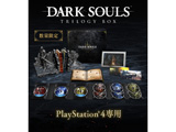 DARK SOULS (ダークソウル) TRILOGY BOX 【PS4ゲームソフト】