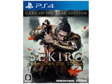 【10/29発売予定】 SEKIRO: SHADOWS DIE TWICE GAME OF THE YEAR EDITION 【PS4ゲームソフト】
