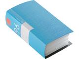 BSCD01F96BL (CD/DVDファイル/ブックタイプ/96枚収納/ブルー)