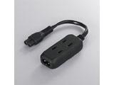 BSACT01BK(ACアダプター用タップ/3個口タイプ/ブラック)