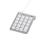 Mac専用テンキーボード (シルバー) BSTK08MSV [EU RoHS指令準拠]