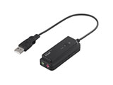 0.2m USBオーディオ変換ケーブル 【A】⇔【φ3.5mm】(ブラック) BSHSAU01BK 【Windows10動作対応】
