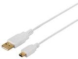 BSUAMNSM205WH USB2.0ケーブル (0.5m/A to miniB/ホワイト) スリムタイプ [EU RoHS指令準拠]