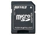 変換アダプター(microSDカード⇒SDカード) BSCRMSDA