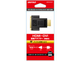 HDMIオス:DVIメス変換アダプター BSHDADVF