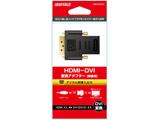 HDMIメス:DVIオス変換アダプター BSHDADV