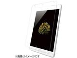 【在庫限り】 iPad mini 4用 液晶保護フィルム イージーフィット/高光沢タイプ BSIPD715FEFGCR