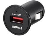 2.4A シガーソケット用USB急速充電器 AUTO POWER SELECT機能搭載 1ポートタイプ (ブラック) BSMPS2401P1BK