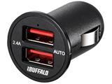 2.4A シガーソケット用USB急速充電器 AUTO POWER SELECT機能搭載 2ポートタイプ (ブラック) BSMPS2401P2BK