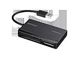 USB2.0 マルチカードリーダー UHS-I対応 ブラック BSCR508U2BK