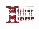 【ミニ四駆】ミニ四駆グレードアップパーツ No.411 N-04・T-04 強化ユニット(レッド) [15411]