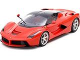 1/24 スポーツカーシリーズ No.333 ラ フェラーリ