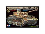 【11月発売予定】 1/35 ドイツIV号戦車J型 スペシャルエディション プラモデル