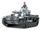 1/35 ミリタリーミニチュアシリーズNo.290 III号戦車 N型 35290