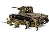 1/35 ミリタリーミニチュアシリーズ No.331 日本陸軍 一式砲戦車(人形6体付き)