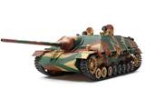 1/35 ドイツ IV号駆逐戦車/70(V) ラング