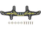 【ミニ四駆】ミニ四駆限定販売商品 HG カーボンマルチワイドリヤステー(1.5mm) J-CUP2020