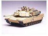 1/35 ミリタリーミニチュアシリーズ No.269 アメリカ M1A2 エイブラムス戦車 イラク戦仕様