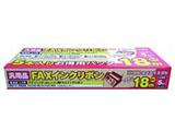 パナソニック社製FXS18PB-5(普通紙FAX用インクフィルム/18m×5本入り)