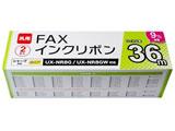 普通紙FAX用インクフィルム FB36SH2 (36m×2本入り)【ビックカメラグループオリジナル】