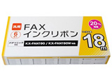 FB18PB6 普通紙FAX用インクフィルム(18m×6本入り) 普通紙FAX用インクフィルム FB18PB6 (18m×6本入り)
