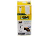 HDMI・ミニディスプレイポート変換アダプター ホワイト HDA-MD-WH