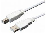 5m USB2.0ケーブル【A】⇔【B】(白)USBB50WH【ビックカメラグループオリジナル】