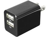 旅行用USB-AC充電器 黒 2台同時充電可能 合計2.4A出力 全世界対応 MBP-24U/BK