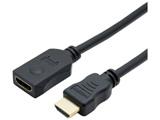 1.5mHDMI延長ケーブル(4K2K/3D対応)  HDC-EX15BK