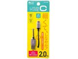 【在庫限り】 SCC-S202/BK 2m[USB-C ⇔ USB-A]2.0ケーブル 充電・転送 ブラック