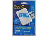 USB PD対応(45W) USB-ACアダプタ 3ポートタイプ IPA-C03/WH