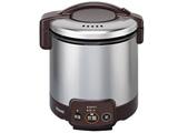 【プロパンガス用】 ガス炊飯器 「こがまる VMシリーズ」(5合) RR-050VM-DB LP ダークブラウン