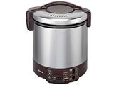 【在庫限り】 【プロパンガス用】 ガス炊飯器 「こがまる VMTシリーズ」(1升) RR-100VMT-DB ダークブラウン