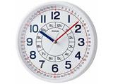 時計の読み方を学ぶことができる知育掛け時計 よ〜める W-736WH-Z