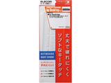 PKB-HPD1 キーボードカバー(HP OADG準拠日本語版109Aキーボード KB-0316対応)