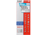PKB-98NX3 キーボードカバー(NEC VALUESTAR U MateシリーズキーボードNO.KB-3920対応)