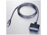 UC-PGT(USB PCTOパラレルプリンターケーブル)