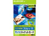 EDT-KBDM1 (Blu-rayディスクケース用ジャケットカード/スリムタイプ/10枚入り)
