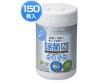 WC-AG150(ウェットクリーニングティッシュ/除菌タイプ/150枚入り)